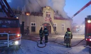 Pożar remizy OSP Kałów. Budynek spłonął niemal doszczętnie